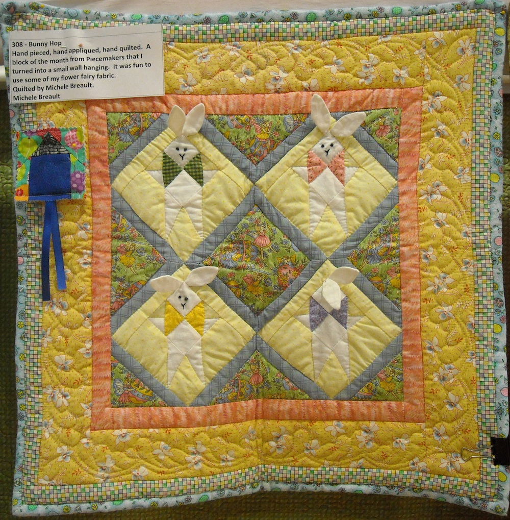 The 29th Annual | Prairie Moon Quilts